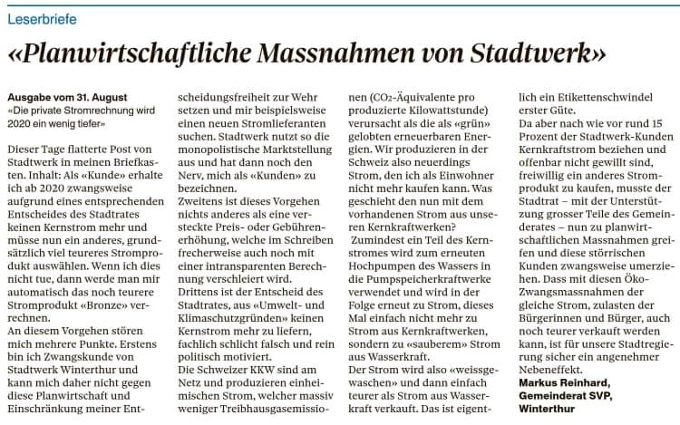 Mein Leserbrief im heutigen Landbote: «Planwirtschaftliche Massnahmen bei Stadtwerk Winterthur», 31.10.2019